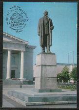 Russia Lithuania 1980 post card 100th anniver Kapsukas Vilnius monument