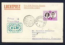 18673) Niederlande KLM FF Amsterdam - Lagos 17.1.61, Brief ab Belgien