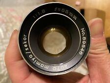 Excellent! Mamiya Sekor 55mm f/1.8 Lens M42 mount