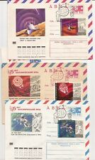 RUSSIA (Space theme)- 8 mostly Aeros- all different- cancelled, etc.