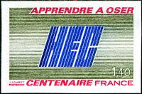 FRANCE N° 2145 NEUF** NON DENTELÉ