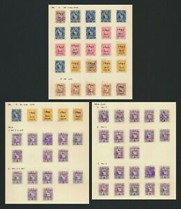 GUATEMALA STAMPS 1894-1896 STUDY OF QUETZALS WITH BLUE, RED & BLACK SURCHARGES
