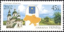 Ukraine 2002 Sumy/Church/Map/Buildings/Architecture/Arms/Regions 1v (n45094)