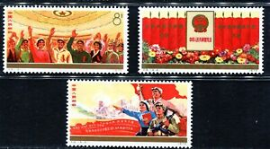 China 1975 4th National People's Congress MNH OG XF Complete Set