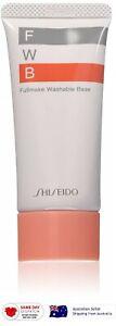 Japan Shiseido FWB Fullmake Washable Make Up Base 35g