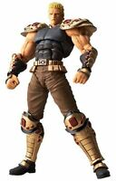 Revoltech Fist of the North Star Revolution Series No.007 Raoh Figure F/S wTrack