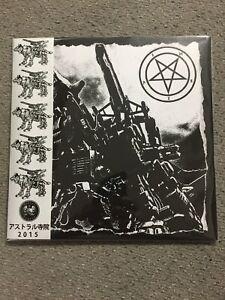 "The True Werwolf Battlmoon Invocation Live 7"" Satanic Warmaster Japanese Edition"