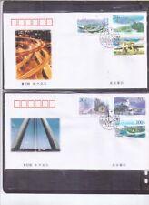 China 1996-26 Shanghai's Pudong 浦東, FDC B