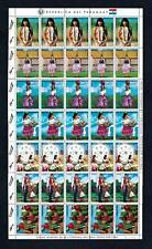 [72733] Paraguay 1973 Folklore Dancing Full Sheet Multiple Folded MNH