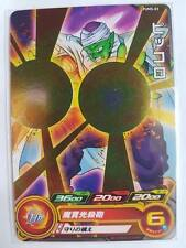 Carte Dragon Ball Z DBZ Super Dragon Ball Heroes Ultimate Booster Pack #PUMS-03
