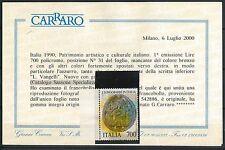 ITALIA Repubblica - Sass 1572 Ac varieta': COLORI SPOSTATI - Certificato CARRARO