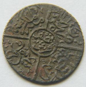 1334 Year 5 Saudi Arabia Hejaz 1/2 Qirsh Mecca Coin Hussein Bin Ali Hashimi (1)
