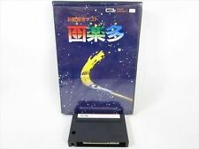 MSX GARAKUTA MSX2 Import Japan Video Game No inst 12126 msx