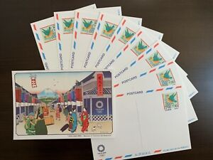 JAPAN Prepaid postcard with Tokyo 2020 Olympic games logo, 10 pcs