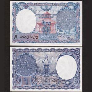1 MOHRU 1951 NEPAL [NEUF / UNC] P1b