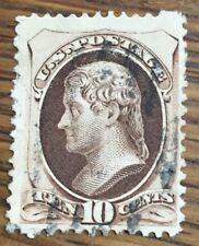 USA Stamp 1882 Jefferson 10 c. Scott 209 Brown
