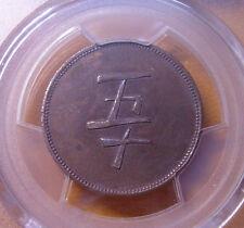 British North Borneo Labuk 50 Cents Copper PCGS PR63BN