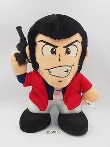 """Lupin The Third B0204 Banpresto 2000 Plush 8.5"""" Stuffed Toy Doll Japan"""