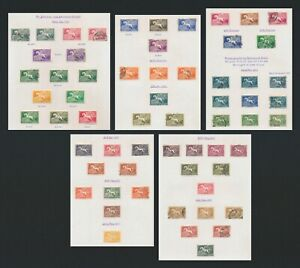 URUGUAY STAMPS 1930-1935 PEGUSUS AIRMAIL ISSUES CHANGED COLOURS TO HIGH VALUES