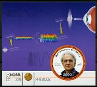 Mali 2018 MNH Nobel Prize Winners Physics Gerard Mourou 1v M/S Science Stamps