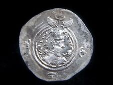 Silver Drachm from Persian Sasanian Empire, King Khusru II 591-628 AD  CC9931