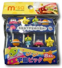 Torune Lunch Decoration Bento Accessory 3D Food Pick UFO Alien Star Saturn 8pcs