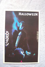 Halloween Lobby Card Movie Poster #5