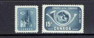 CANADA - 1957 - UPU CONGRESS - SCOTT 371 TO 374 - MNH