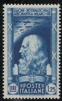1935 REGNO SALONE AERONAUTICO LIRE 1,25 BEN CENTRATO G.I.** RAYBAUDI