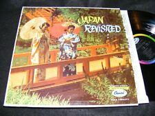 JAPAN Revisited Asian Exotica CAPITOL LP Recorded Tokyo MAMORU MIYAGI Shakuhachi