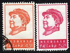 China 1967 Mao's Portrait 43f & 52f Used Space Fillers