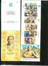 Marshall Islands # 756  Sun Yat- Sen Cpl Booklet  Peoples Republic of China PRC