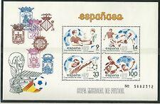 🔥 COPA DEL MUNDO DE FÚTBOL ESPAÑA 🔥 1982 MNH ** DEL NARANJITO Valencia ps3 🔥