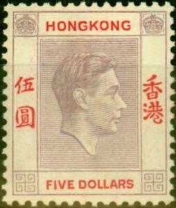 Hong Kong 1938 $5 Dull Lilac & Scarlet SG159 Fine Lightly Hinged