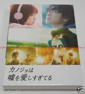 Kanojo wa Uso o Aishisugiteru The Liar and His Lover Special Edition 3 DVD Japan