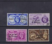 Kuwait KGVI SG 80/83 Used