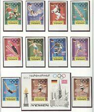 YEMEN Kingdom Olympic Games 1972 Munich Imperforated set and block MNH