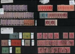 MAURITIUS: Mixed Selection of Used/Unused Examples - 10 Stock Cards (39386)