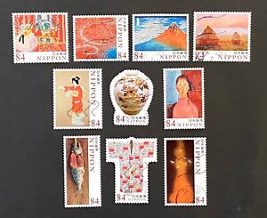 2020 Japan World of Arts Vol.2 84y 10 stamps used