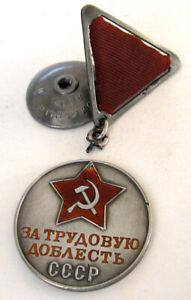 UdSSR Orden, Medaille Für heldenmütige Arbeit Nr. 29 837 Silber. WWII. Rar.