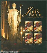 TUVALU POPE JOHN PAUL II 10th MEMORIAL IMPERFORATE SHEET II OF FOUR MINT NH