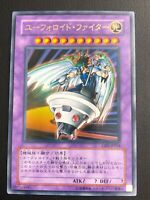 JAPANESE YU-GI-OH CARD- UFOROID FIGHTER CRV-JP034 ULTRA RARE- EXC