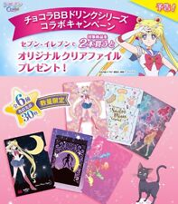 【Sailor Moon Crystal x chocola BB 】quantity period Limited Clear Files 6set
