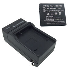 CGA-S/106C Battery + Charger for PANASONIC Lumix DMC-F3 DMC-FT1 DMC-TS1 DMC-TS2