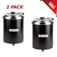 2 Pack 6 Qt 10 Can Black Soup Kettle Warmer Commercial Chili Nacho Cheese