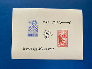 Syria Syrie 1957, Souvenir Sheet, Mother Day, MNH, VF