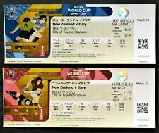 Rugby World Cup Japan 10/12/2019 Ticket stubs New Zealand vs Italy 2set-a
