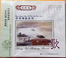 CD musique chinoise-Suona-Luo-Chinese music-Música incordia-Musik ist penibel