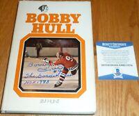 BECKETT BOBBY HULL HOF 1983-THE GOLDEN JET SIGNED SELF TITLED HARDCOVER BOOK 734