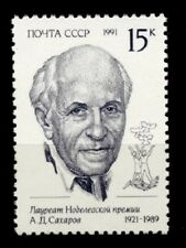 NP-Träger, Atomphysiker Andrej Sacharow. 1W. UdSSR 1993